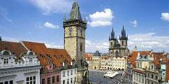 Отель Hilton открылся в центре Праги