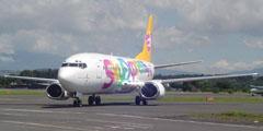 Sky Express добавляет второй рейс Москва - Екатеринбург