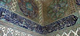 дворец Топкапи, убранство гарема / Турция