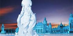 В Харбине открывается ежегодный фестиваль ледовых скульптур
