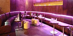 Коктейль для предложения руки и сердца – в ночном клубе Лондона