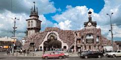 1 января Московский зоопарк можно посетить бесплатно