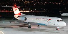 Austrian начнет летать из Вены в Нижний Новгород весной