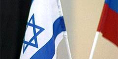 Россия и Израиль продолжают шаги по отмене визового режима