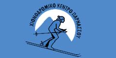 Начался сезон на горнолыжных курортах Греции
