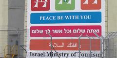 Растет число туристов, едущих на Рождество в Израиль