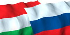 В Екатеринбурге открыто консульство Венгрии