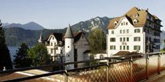 Скидки в отелях и музеях для гостей Люцерна
