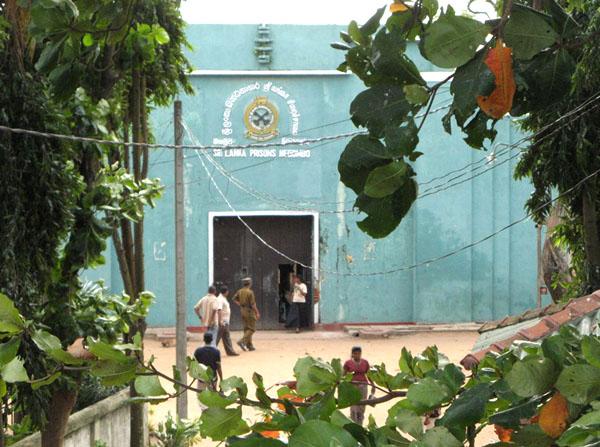 Тюрьма в Негомбо / Фото со Шри-Ланки
