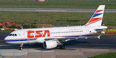 CSA будет летать из Праги в Ростов по ночам