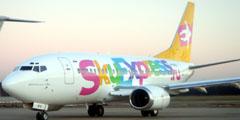 Sky Express продает билеты по 1200 рублей на февраль-март