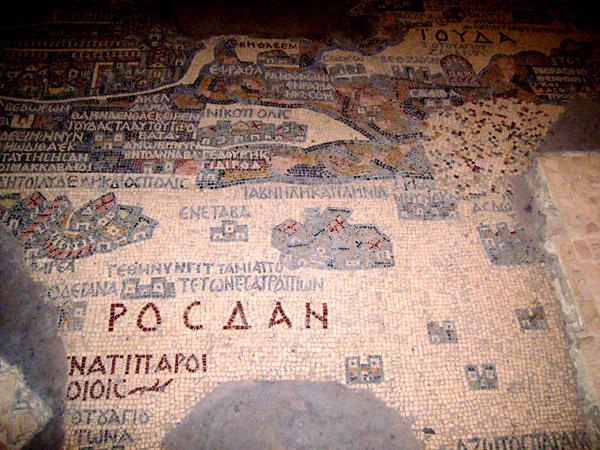 Карта Святой земли / Фото из Иордании
