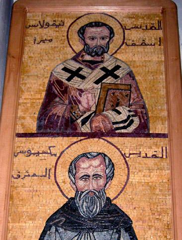 Мозаичные иконы в церкви Святого Георгия / Фото из Иордании