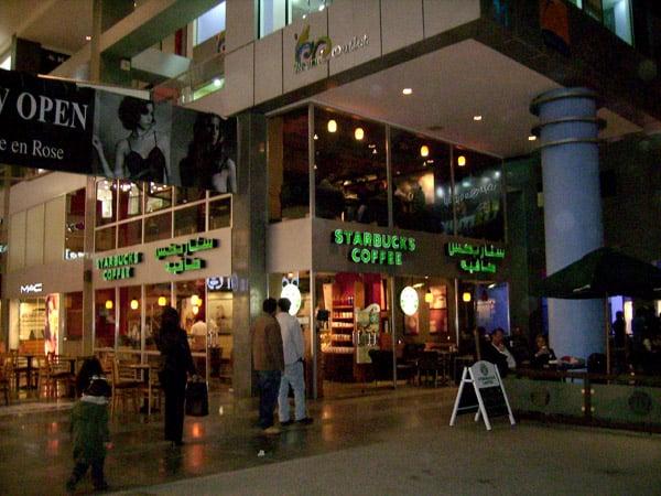 Главная торговая улица Аммана / Фото из Иордании