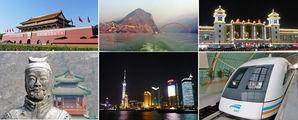 каким мы увидели китай / Китай