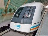 сверхскоростной поезд / Китай