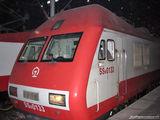 поезд / Китай
