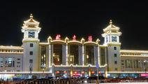 центральный железнодорожный вокзал / Китай