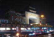 западный железнодорожный вокзал / Китай