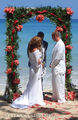 Свадьба на пляже / Ямайка