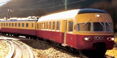 Выставка моделей железных дорог проходит в Праге