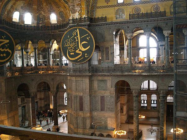 Айя-София внутри / Фото из Турции
