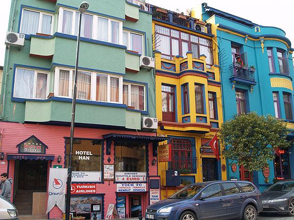 Разноцветные домики на Йеребатан-Каддеши / Фото из Турции