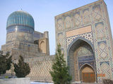комплекс Биби-Ханум / Таджикистан