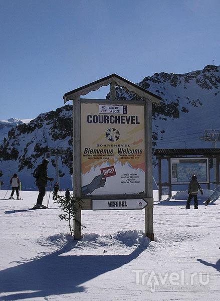 Добро пожаловать в Куршевель! / Фото из Франции