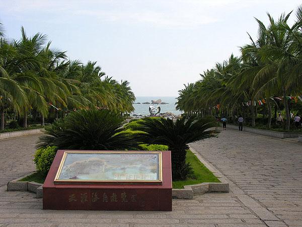 """Парк """"Край света"""" на острове Хайнань / Фото из Китая"""