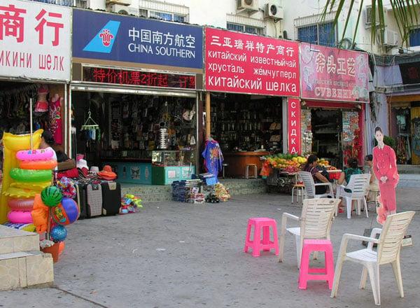 Русские туристы на Хайнане - как дома / Фото из Китая