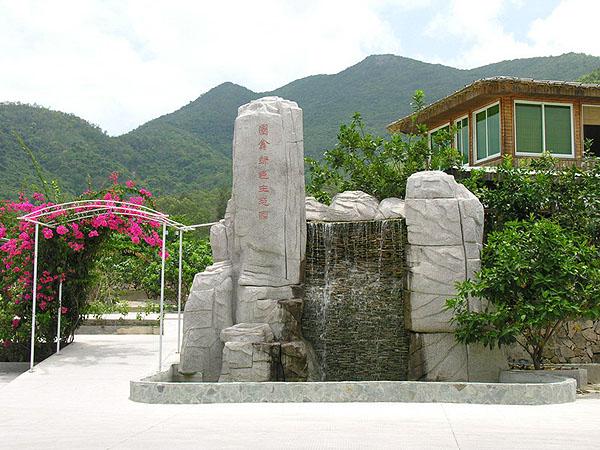 """Центр медицины """"Ю-Канг"""", Хайнань / Фото из Китая"""