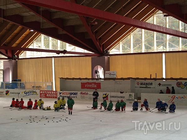 Ледовый каток - база олимпийской сборной / Фото из Швейцарии