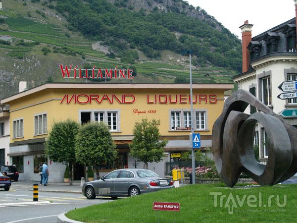 Morand - производитель ликеров  / Фото из Швейцарии