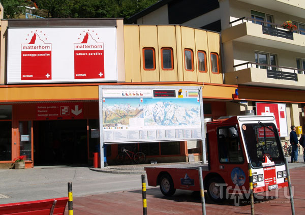 Подъемник к Rothorh Paradise и электромобиль / Фото из Швейцарии