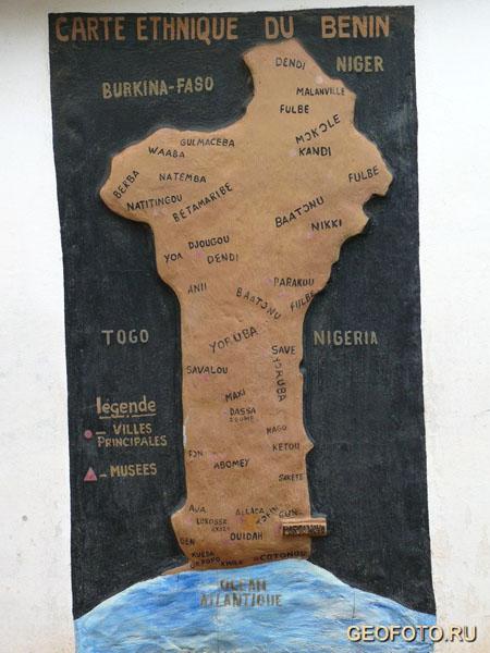 Этнографическая карта Бенина / Фото из Бенина