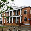 Открытие Суринама