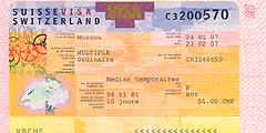 В декабре Швейцария может войти в Шенген