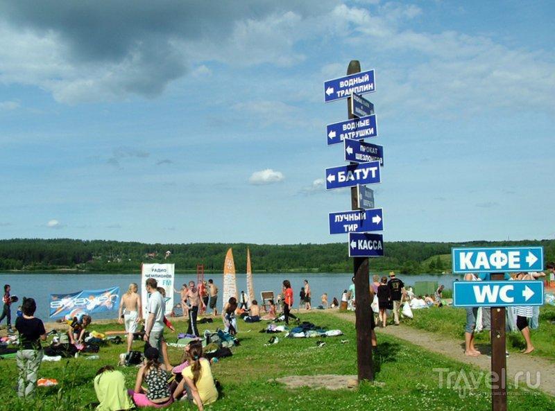 Пляж Красного озера