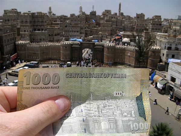 Баб-эль-Йемен (Йеменские ворота), Сана / Фото из Йемена