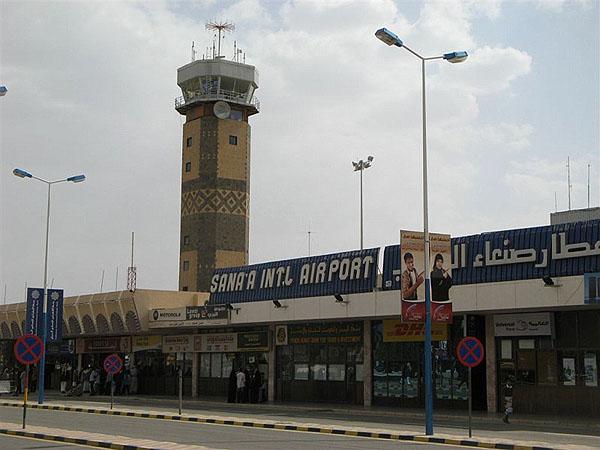 Международный аэропорт Саны / Фото из Йемена