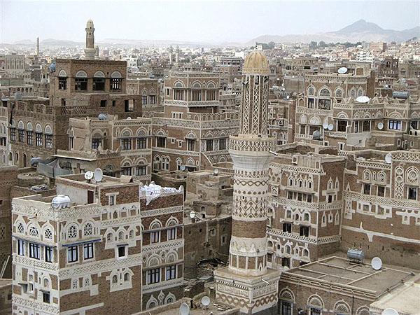 Старая часть Саны с крыши отеля Taj Talha / Фото из Йемена