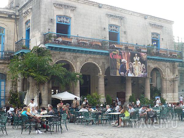 Кафедральная площадь, Каса-де-лос-Маркесес-де-Агуас-Кларас / Фото с Кубы