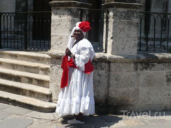 Настоящая кубинская леди / Фото с Кубы