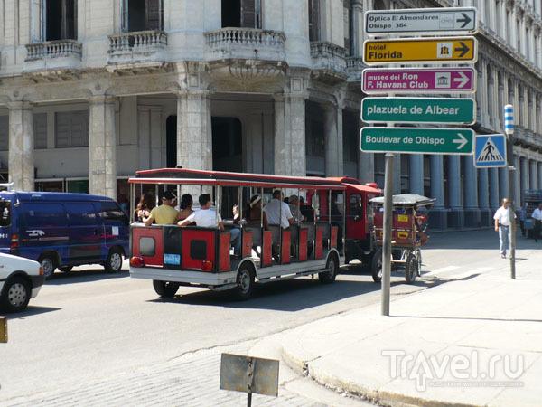 В центре Старого города / Фото с Кубы