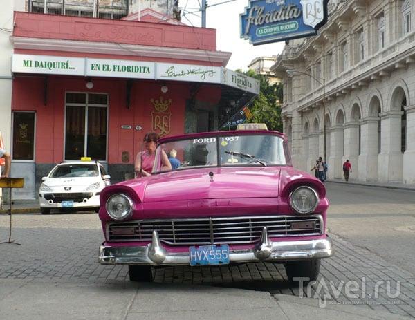 """Парковка у ресторана """"Эль-Флоридита"""" / Фото с Кубы"""