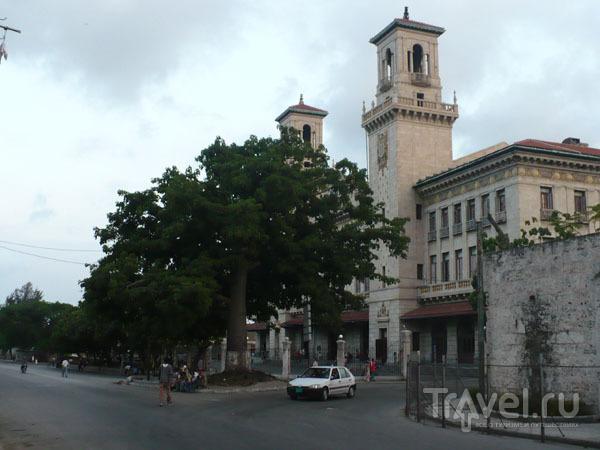Гаванский железнодорожный вокзал / Фото с Кубы
