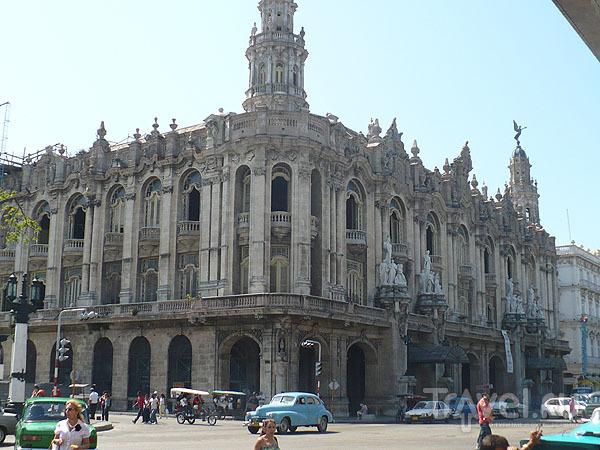 Большой театр Гаваны / Фото с Кубы