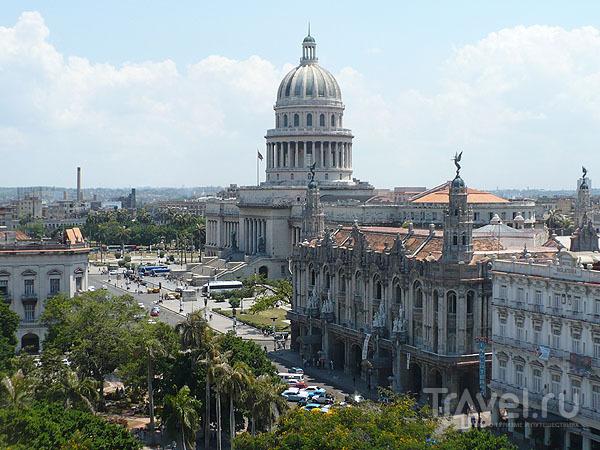 Капитолий Гаваны / Фото с Кубы