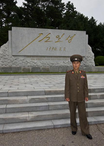Монумент в память Ким Ир Сена / Фото из Северной Кореи